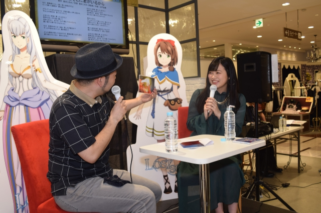 『LOST SONG』鈴木このみ&森田と純平登壇のトークイベントレポート
