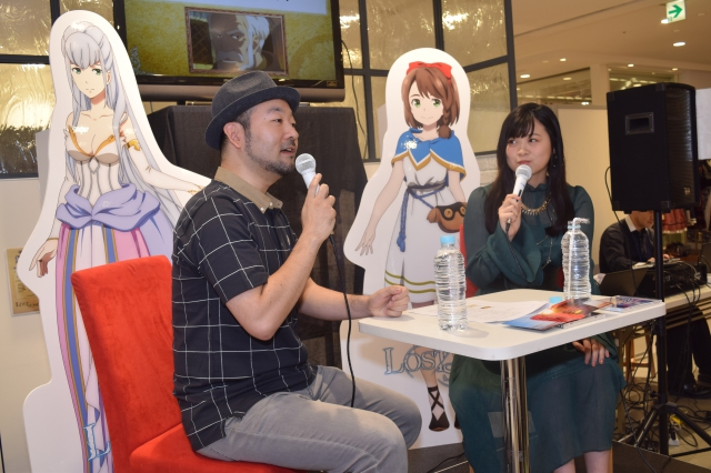 LOST SONG-5