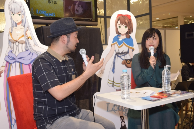 LOST SONG-6