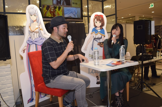 LOST SONG-7