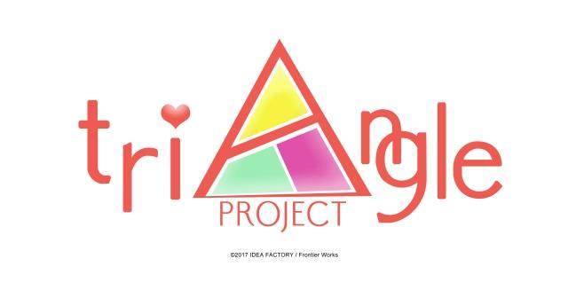 オトメイト×フロンティアワークスが送る【triAngle PROJECT】の第1弾『TlicolityEyes(トリコリティ アイズ)』の体験版が公開!