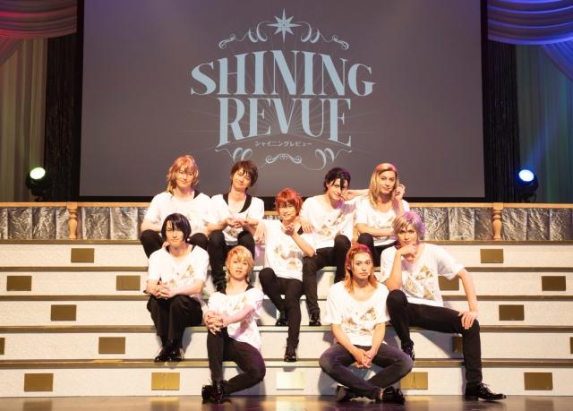 レビューショー「劇団シャイニング from うたの☆プリンスさまっ♪『SHINING REVUE』」公演レポート