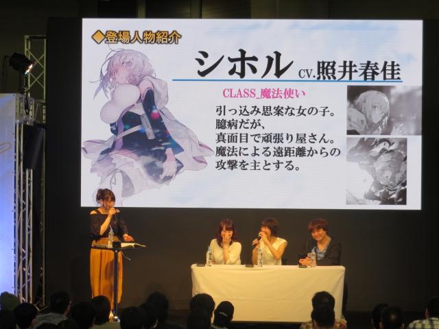 """""""カラス""""たちにエールを贈れ! AnimeJapan 2016 TOHO animationブースで『ハイキュー!!』の応援旗をつくる特別企画が実施!-4"""