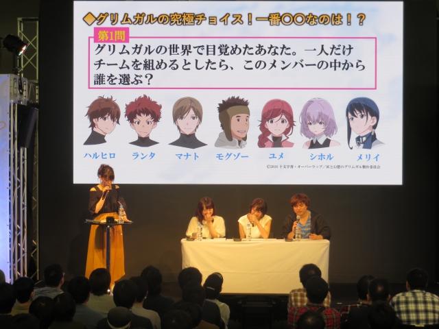"""""""カラス""""たちにエールを贈れ! AnimeJapan 2016 TOHO animationブースで『ハイキュー!!』の応援旗をつくる特別企画が実施!-6"""