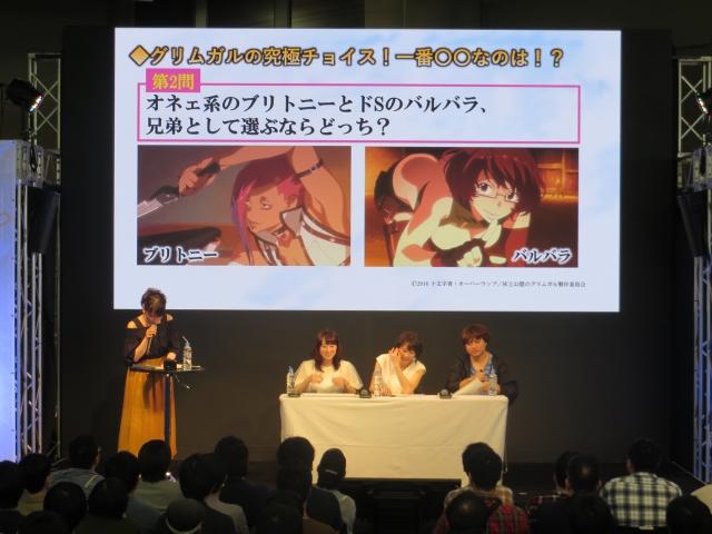 """""""カラス""""たちにエールを贈れ! AnimeJapan 2016 TOHO animationブースで『ハイキュー!!』の応援旗をつくる特別企画が実施!-8"""