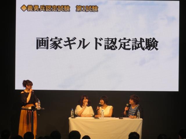 """""""カラス""""たちにエールを贈れ! AnimeJapan 2016 TOHO animationブースで『ハイキュー!!』の応援旗をつくる特別企画が実施!-10"""