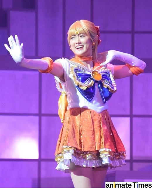 美少女戦士セーラームーン-9