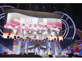 『ラブライブ!サンシャイン!!』3rdライブ初日レポ 伊波杏樹さん、逢田梨香子さんらAqours(アクア)の歌うアニメ2期の楽曲で物語を追体験!