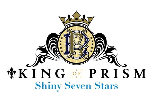 KING OF PRISM-5