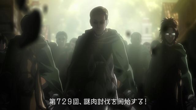 進撃の巨人-13