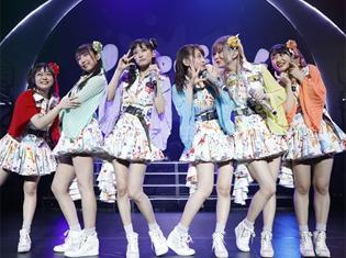i☆Ris4度目のライブツアー東京公演で芹澤優さん3度目のバースデーライブ&ファンミを発表!澁谷梓希さん初のセルフプロデュースライブイベントも
