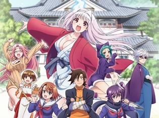 『ゆらぎ荘の幽奈さん』7月14日より、BS11・TOKYO MX他にて放送決定! アニメキービジュアルも解禁