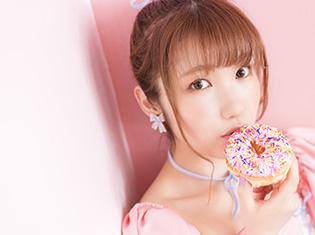 内田彩さんのリリース全楽曲50曲入りアルバムが7月18日発売!リボンとドレスがステキな新アー写&ジャケット写真も公開