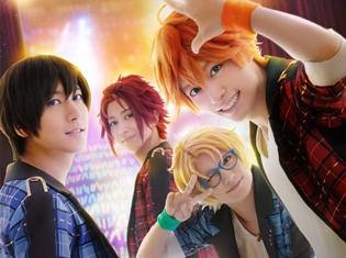 シリーズ初のライブ公演『あんステフェスティバル』より、ロゴ&ティザーキービジュアル公開!