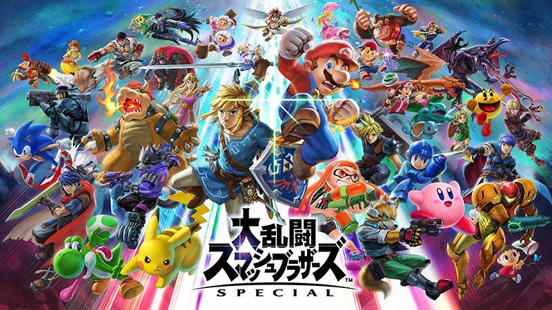 『スマブラスペシャル』スイッチへ全員参戦で12月7日発売!