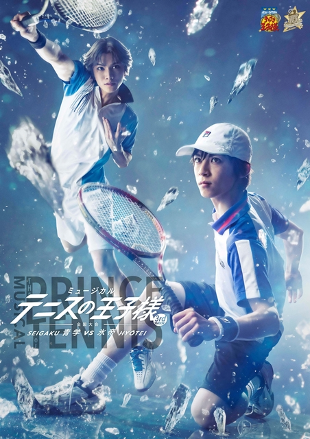 新作OVA「テニスの王子様 BEST GAMES!! 乾・海堂 vs 宍戸・鳳/大石・菊丸 vs 仁王・柳生」が2019年6月25日発売決定! 場面カットも大公開-3