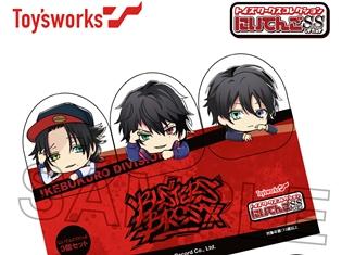 『ヒプノシスマイク -Division Rap Battle-』4組のディビジョン毎に3キャラクターがセットになった「にいてんごくりっぷ」が発売!