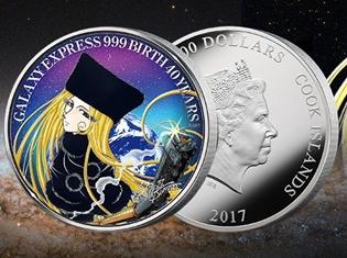 『銀河鉄道999』生誕40周年を記念した純銀貨が発売決定! コインには純金仕上げの輝く髪をたなびかせるメーテルが描かれる!