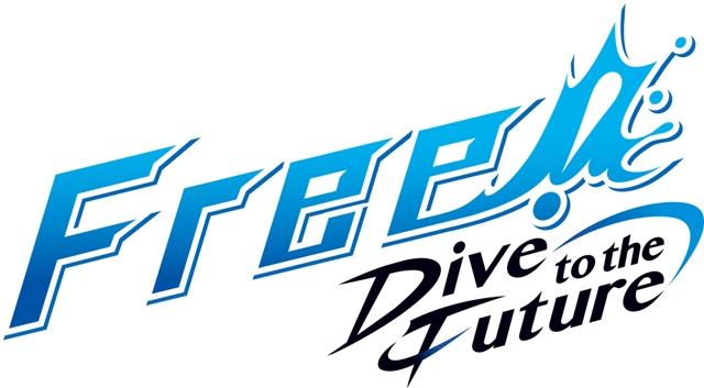 『Free!-Dive to the Future-』AbemaTVでWEB最速放送! TVアニメ第1・2期&『映画 ハイ☆スピード!』も7月から放送に-2
