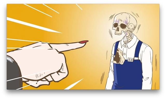 秋アニメ『ガイコツ書店員 本田さん』第8話あらすじ&先行場面カット公開!どこでも本が買える中、人はなぜ本屋に?個性的なお客様のやりとりには様々なドラマが見える-3