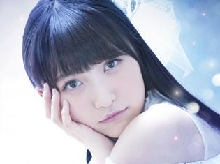 山崎エリイさんの2ndシングル「Starlight」がTVアニメ『七星のスバル』のEDテーマに決定! 発売に先駆けて楽曲が聴けるアニメPVも公開中