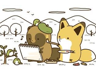 「タヌキとキツネ展 ~タヌキ山にようこそ!~」が8月10日(金)~8月27日(月)で池袋パルコ・パルコミュージアムにて開催決定!