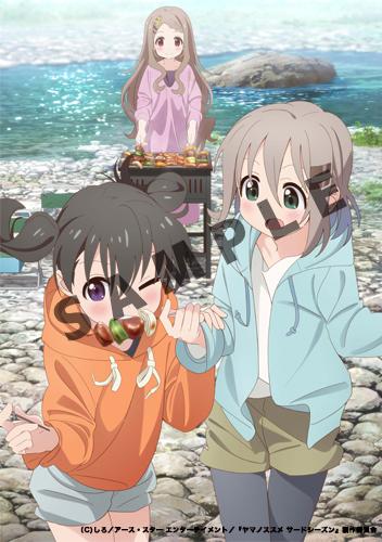 『ヤマノススメ サードシーズン』第9話のあらすじ&場面カットが公開! せっかく来たのだからと、ほのかは伊香保温泉の露天風呂にあおいを誘って……-2