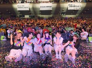 i☆Ris、4回目の全国ツアー最終日に、デビュー6周年アニバーサリーライブ開催を発表! メンバーからのコメント&公式レポート公開
