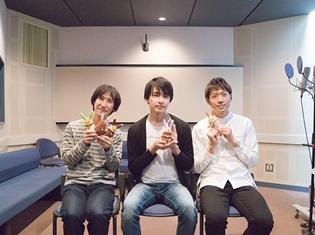ドラマCD「双子の魔法使いリコとグリ スィートドラマ3」に出演の田丸篤志さん、高橋英則さん、平川大輔さんインタビューが到着!