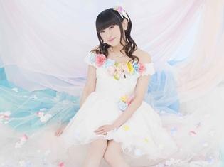 田村ゆかりさんニューシングル「永遠のひとつ」より新ビジュアル解禁! 「ゆかりっくFes'18 in Japan」の特設サイトも開設