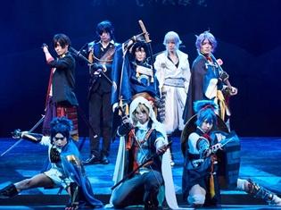 舞台『刀剣乱舞』義伝 暁の独眼竜が、日テレプラスで6月23日TV初放送! 役者&スタッフに密着したSP番組も放送
