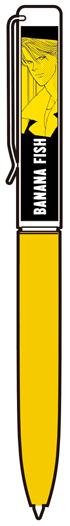 『BANANA FISH』がローソンとタイアップ! アニメのイラストを使用したオリジナル商品「バナナスムージー」などが7月31日から数量限定で発売の画像-7