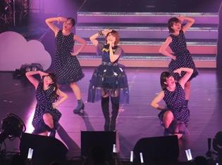 内田真礼さん初ワンマンライブツアー、ついにスタート! 自身初の福岡公演では、驚きのサプライズ楽曲が!?