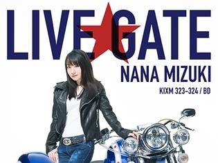水樹奈々さんのライブBD&DVD「NANA MIZUKI LIVE GATE」本日6月20日発売! 併せて夏の全国ツアーに向けてのコメントを公開!