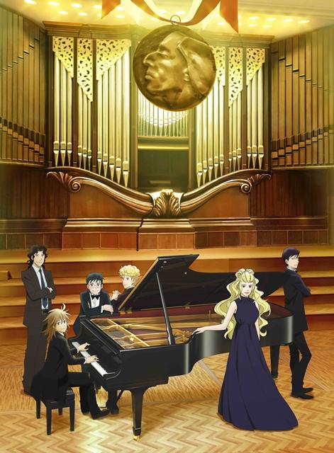 ピアノの森-10