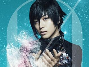 蒼井翔太さん最新ライブBD&DVDより、「INVERTED」の映像公開! 6月26日には、ニコ生特番前夜祭も放送決定
