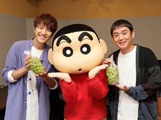 『クレヨンしんちゃん』7月6日(金)放送回よりの新主題歌がゆずの「マスカット」に決定!