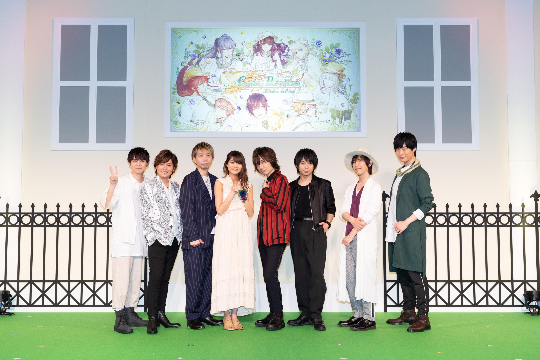 TVアニメ『Code:Realize ~創世の姫君~』スペシャルイベント昼の部をレポート