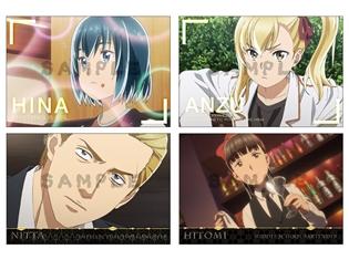 『ヒナまつり』「キュアメイドカフェ」とのコラボが6月27日スタート! 限定ポストカード絵柄も公開