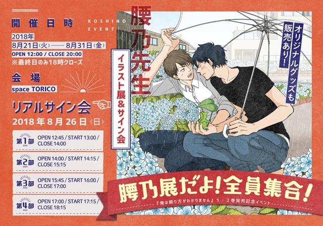 ねこ田米蔵さんアートワークブックGaze発売記念トークショーが2019年1月12日開催決定! チケットは2018年10月20日(土)正午より販売開始-4