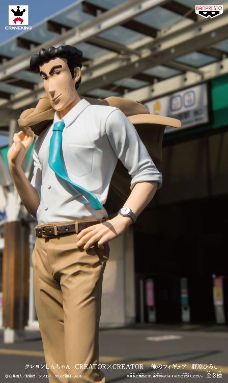 『クレヨンしんちゃん』野原ひろしのクールでかっこいいフィギュアが8月上旬から登場! あの「チョコビ」ともコラボ決定!の画像-3