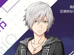 ファンタジー×アイドル育成ゲーム『IDOL FANTASY』ユニット「LuCer」の情報公開!キャラクターデザインは野村哲也さん