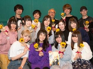 『魔法少女サイト』最終話アフレコ写真&声優コメントが公開! 大野柚布子さん、茜屋日海夏さんらが最終回のアフレコを終えた感想を語る