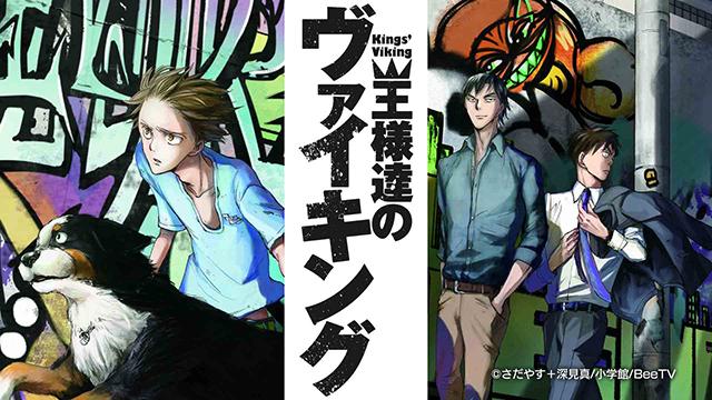 OVA「最遊記外伝」Blu-ray BOX 特典CD 視聴開始!-6