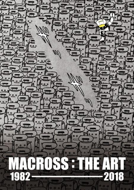『マクロス』シリーズの展示品が盛りだくさんの企画展『MACROSS : THE ART 1982-2018』開催!キャラや歌をイメージしたコラボフードも販売