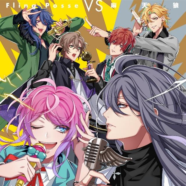 ヒプノシスマイク2nd Battle CDのバトル曲動画が解禁!