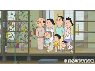 『サザエさん』作品No.7777が7月1日(日)に放送! 伝統行事・七夕を、磯野家と周りの人々のほのぼのとしたやりとりを通して描く