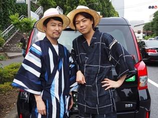 『おじさん爆弾』Uncle Bomb(浪川大輔さん&吉野裕行さん)が、真っ昼間に心霊スポットを巡る!? 最新回が6/27放送決定