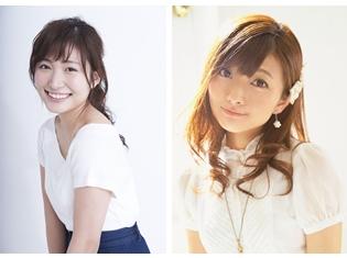 『うちのメイドがウザすぎる!』高梨ミーシャ役に白石晴香さん、鴨居つばめ役に沼倉愛美さん決定!