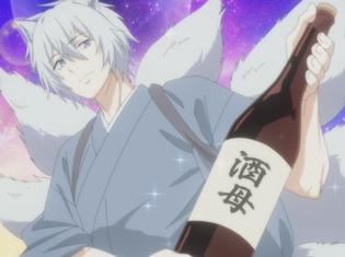 『かくりよの宿飯』第13話「あやかしお宿の大宴会。」の先行場面カット公開! 葵は銀次を介抱し、白い面のあやかしを思い出す